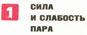 http://sa.uploads.ru/t/Ocs67.jpg