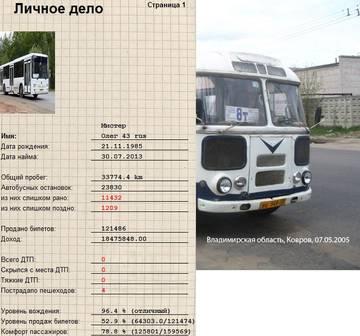 http://sa.uploads.ru/t/OorYd.jpg