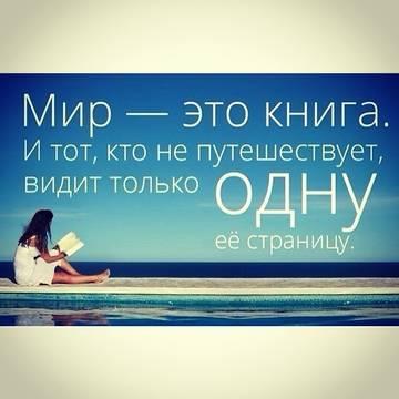 http://sa.uploads.ru/t/P7k0E.jpg