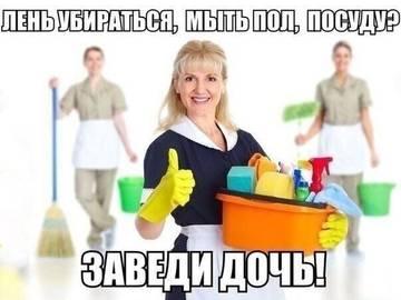 http://sa.uploads.ru/t/PB3Nu.jpg