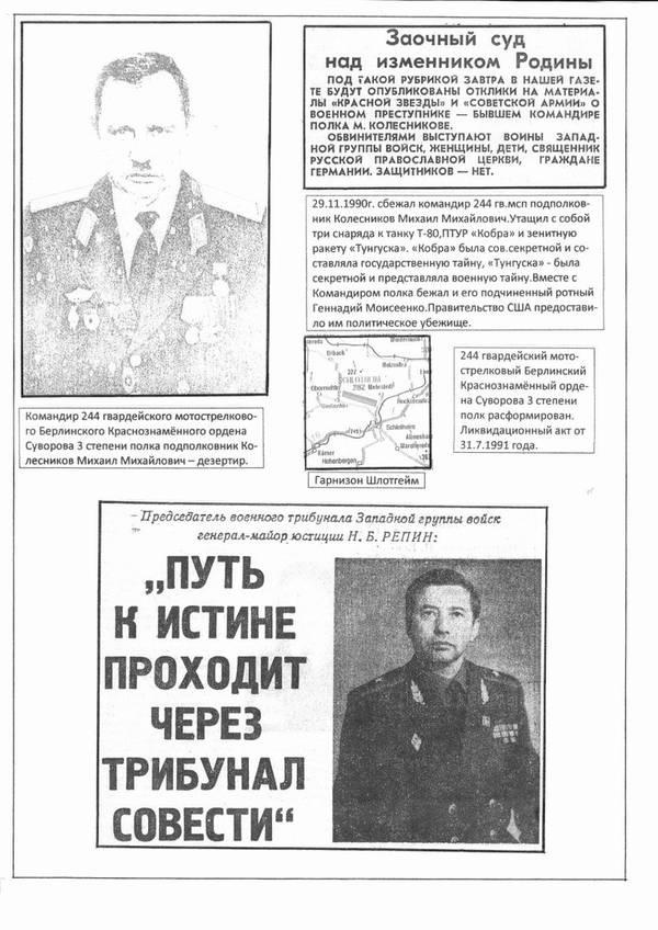 http://sa.uploads.ru/t/PBMlg.jpg