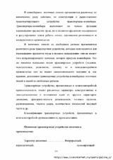 http://sa.uploads.ru/t/Pi7JW.jpg