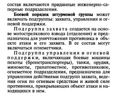http://sa.uploads.ru/t/PxhUS.jpg
