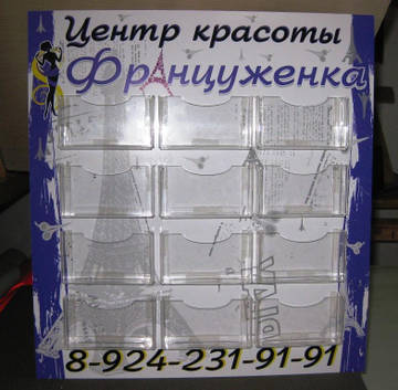 http://sa.uploads.ru/t/QCFZP.jpg