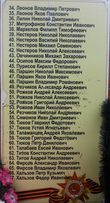 http://sa.uploads.ru/t/QDuge.jpg