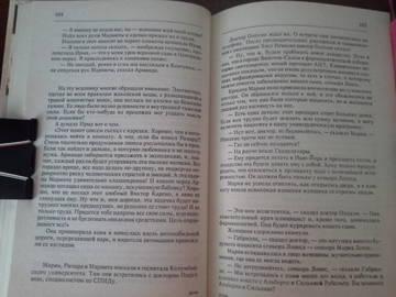 http://sa.uploads.ru/t/QKwem.jpg