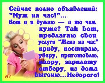 http://sa.uploads.ru/t/QuSyU.jpg