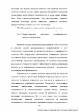http://sa.uploads.ru/t/QzvmM.jpg