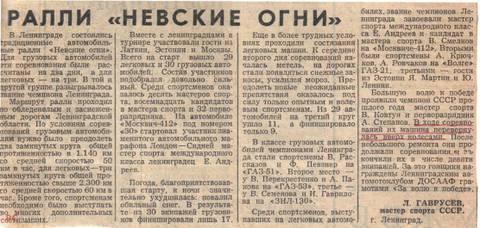 http://sa.uploads.ru/t/R6rCq.jpg