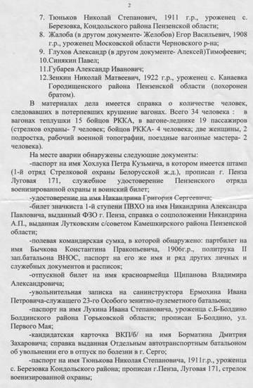 http://sa.uploads.ru/t/R9cui.jpg