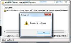http://sa.uploads.ru/t/RAgJw.jpg