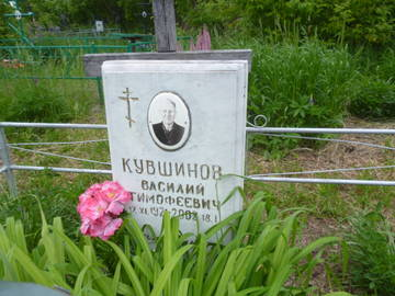 http://sa.uploads.ru/t/RCnFM.jpg