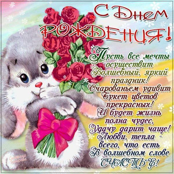 http://sa.uploads.ru/t/RMN7q.jpg