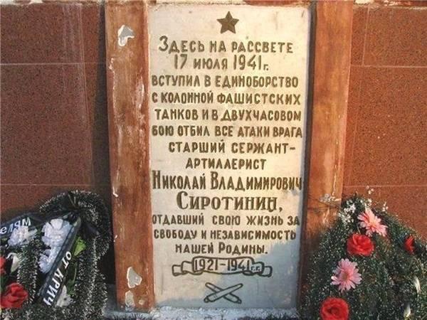 http://sa.uploads.ru/t/RQ59S.jpg