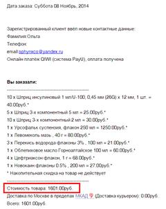 http://sa.uploads.ru/t/RWtY9.png