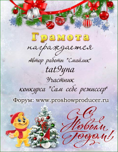 http://sa.uploads.ru/t/Rshcb.jpg