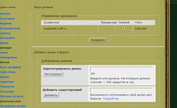 http://sa.uploads.ru/t/S2ac4.png