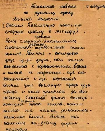 http://sa.uploads.ru/t/SAsrZ.jpg