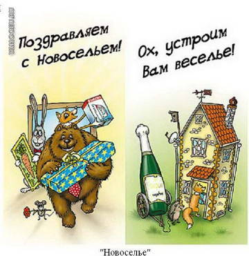 http://sa.uploads.ru/t/SEZDk.jpg