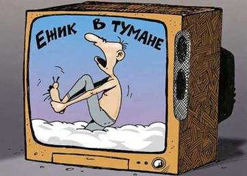 http://sa.uploads.ru/t/SMbqh.jpg