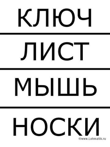 http://sa.uploads.ru/t/SYqul.jpg