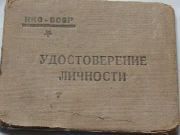 http://sa.uploads.ru/t/SvH1X.jpg