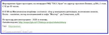 http://sa.uploads.ru/t/TFK9x.jpg