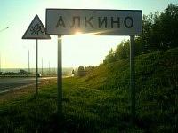 http://sa.uploads.ru/t/TH3BE.jpg