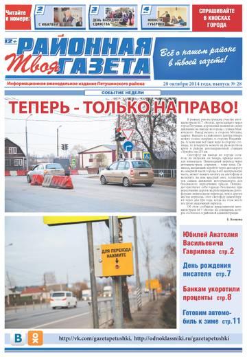 http://sa.uploads.ru/t/TiLG2.jpg