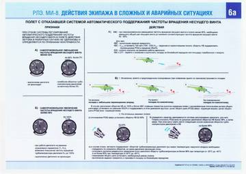 http://sa.uploads.ru/t/U73To.jpg