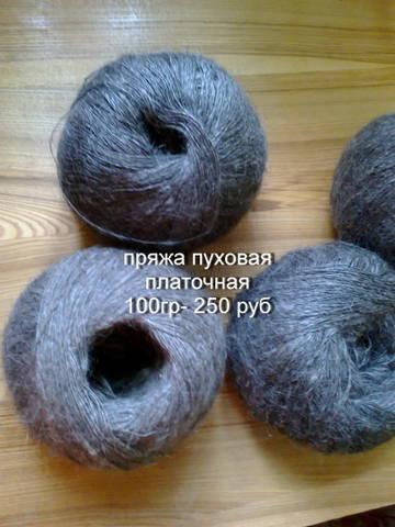 http://sa.uploads.ru/t/UHLTO.jpg