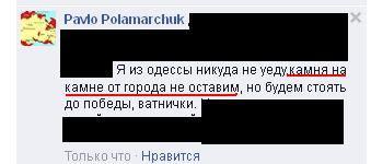 http://sa.uploads.ru/t/UMLQN.jpg