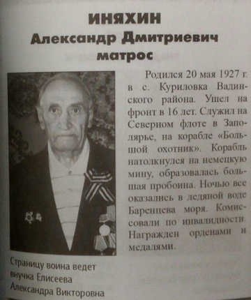 http://sa.uploads.ru/t/Unypj.png