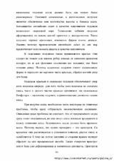 http://sa.uploads.ru/t/UuXq4.jpg