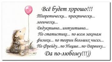 http://sa.uploads.ru/t/VJ0kg.jpg