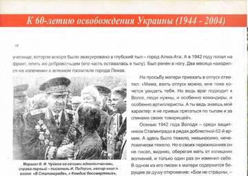 http://sa.uploads.ru/t/VgFaR.jpg