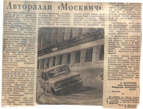http://sa.uploads.ru/t/VmyAR.jpg