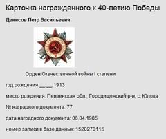 http://sa.uploads.ru/t/W4NbV.jpg