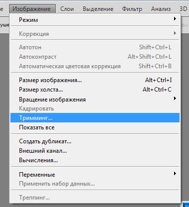 http://sa.uploads.ru/t/W4jOg.png
