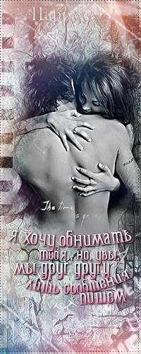 http://sa.uploads.ru/t/W7IoC.jpg