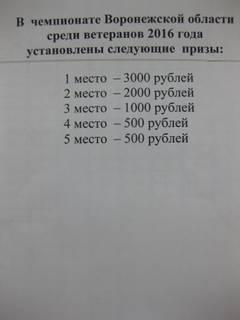 http://sa.uploads.ru/t/WCg0H.jpg