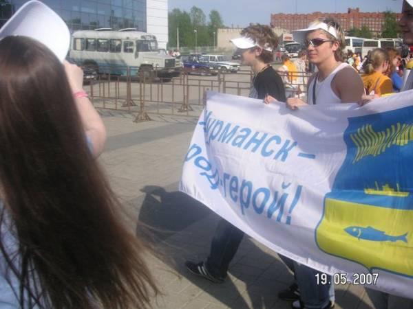 http://sa.uploads.ru/t/WULxl.jpg