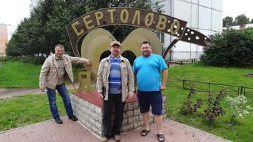http://sa.uploads.ru/t/WhpZi.jpg