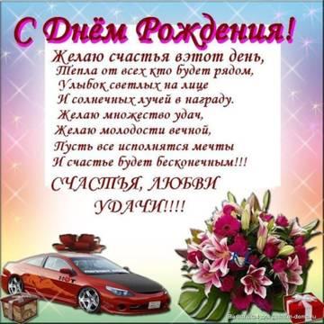 http://sa.uploads.ru/t/WmXrz.jpg