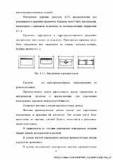 http://sa.uploads.ru/t/X3B6Y.jpg