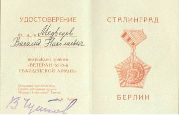 http://sa.uploads.ru/t/XAxJo.jpg