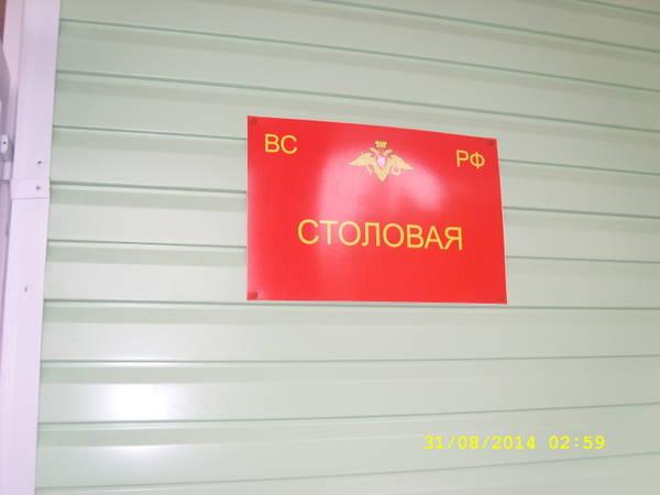 http://sa.uploads.ru/t/XMBw7.jpg
