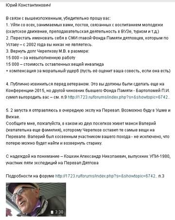 http://sa.uploads.ru/t/XNl9m.jpg