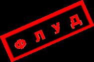 http://sa.uploads.ru/t/Y1sOq.png