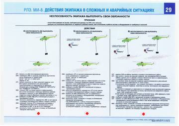 http://sa.uploads.ru/t/Y6xsZ.jpg